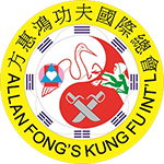 Allan Fong's Martial Arts Association
